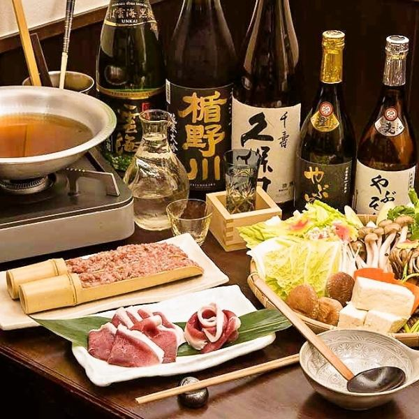 <Overwhelming popularity NO. 1> sticking to Yodoke pot course all 7 items 2 hours with unlimited drinks 5,800 yen (reservation required) From 2 servings