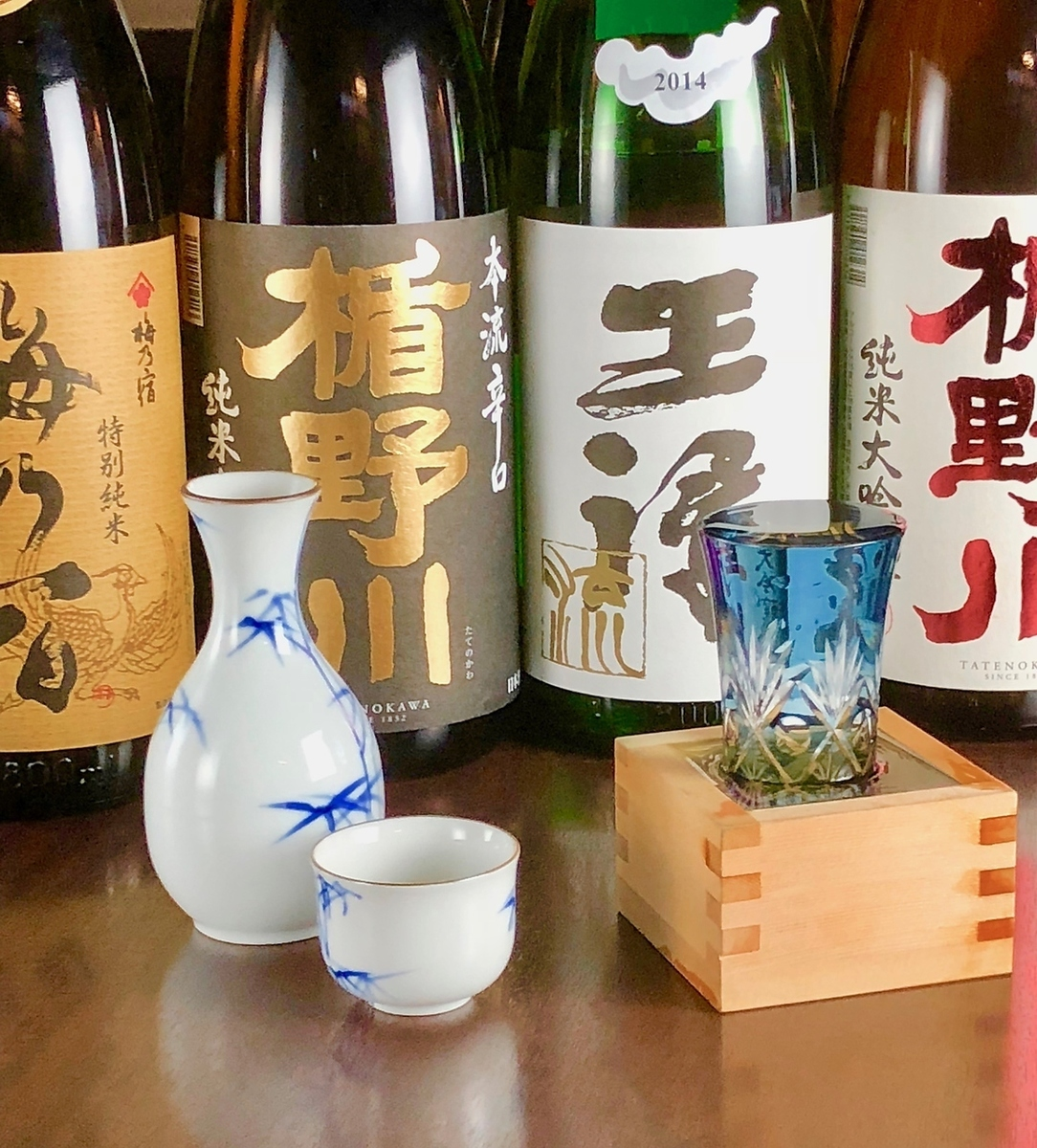 We have local sake that matches soba.