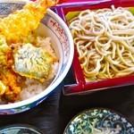 튀김 덮밥 정식