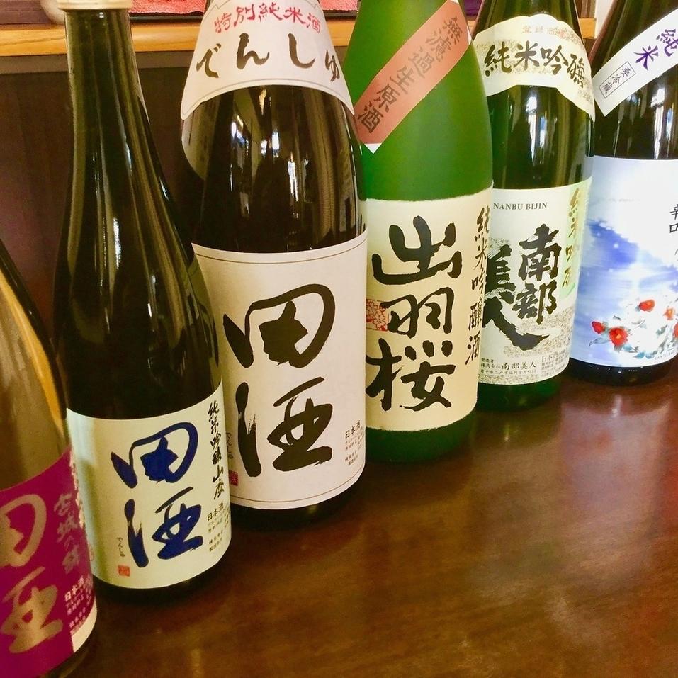 當地酒(日本酒)從600日元到1 900日元