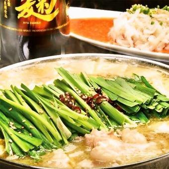 もつ鍋(味噌・醤油)