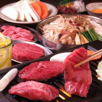 【もつ鍋コース】ロース・サガリ炙り、もつ鍋‥おすすめコース! 全10品 3000円(税込)