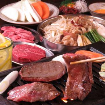 【もつ鍋コース】ロース・サガリ・和牛タン炙り、もつ鍋‥大満足 全12品 3500円(税込)