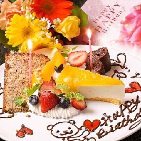 パティシエが作る本格デザートプレート♪誕生日・記念日にぴったりの特別コースが人気★