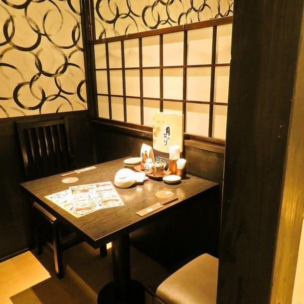 【個室有り】小田原駅から徒歩4分♪ゆったりできる2名のテーブル個室は安心の、プライベート空間を楽しめます。和情緒溢れる店内で、癒しのひとときを…。落ち着いた雰囲気の空間を各種取り揃えています。小田原での飲み会に是非ご利用ください♪お得な単品飲み放題もご用意しております。詳しくはクーポンページにて◎