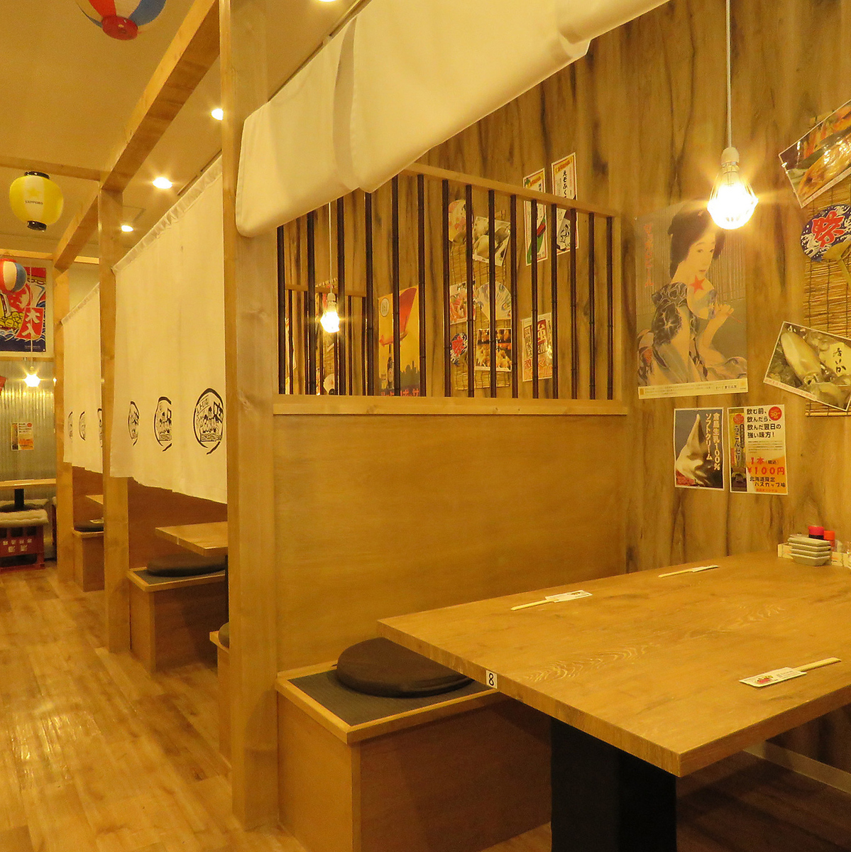 From a half-room type table seat, you can use it for various scenes such as old-fashioned retro feeling table seat ♪