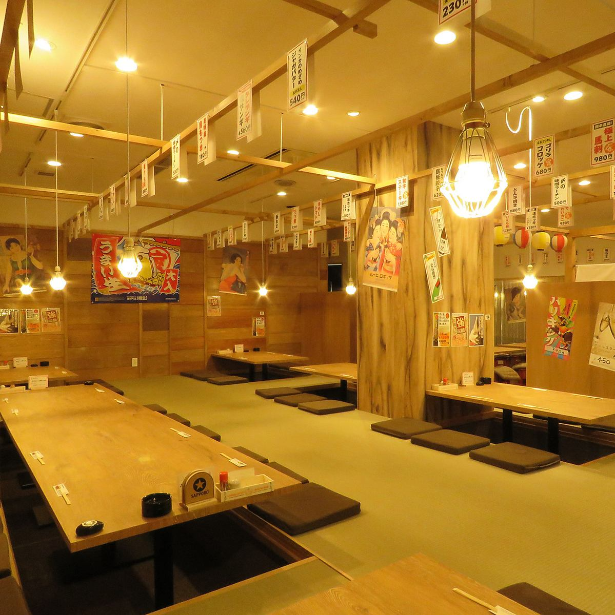Up to 45 people OK! Relaxingly relaxing digging tatami mat room ♪