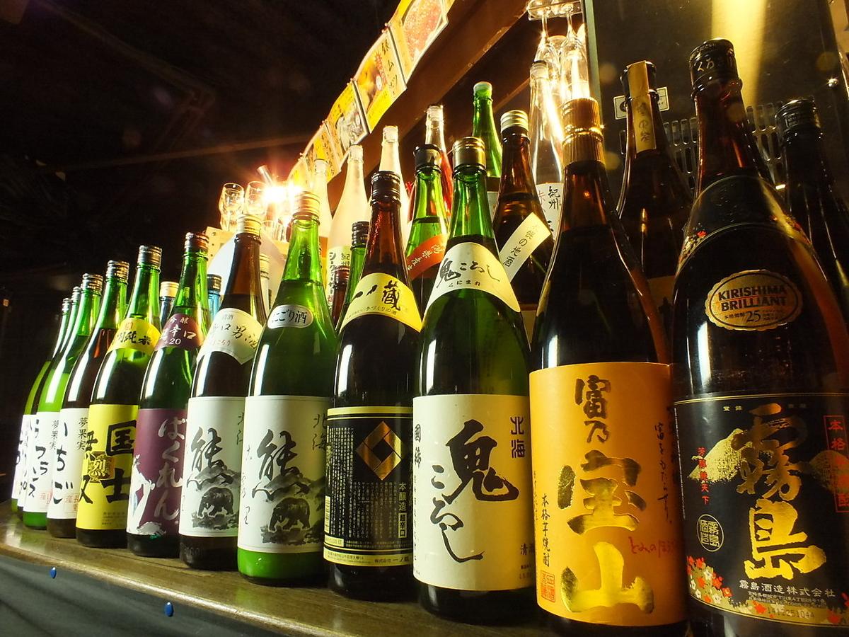 日本酒燒酒各種番茄酸加入!