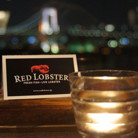 【素敵な夜景の宝石箱】東京湾を一望できる店内で、素敵な時間を過ごしませんか?