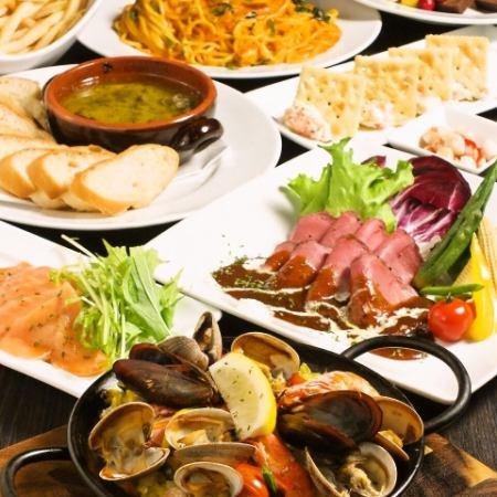 【150 minutes drinking attachment】 Spanish cooking course 5000 yen ⇒ 4500 yen