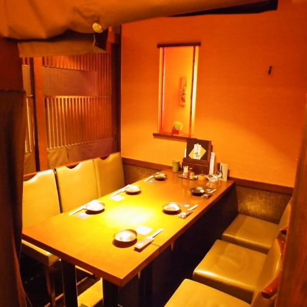 【Table seat of semi-private room up to 6 people】 In moist atmosphere, moist drinking party, entertainment, dinner party ◎