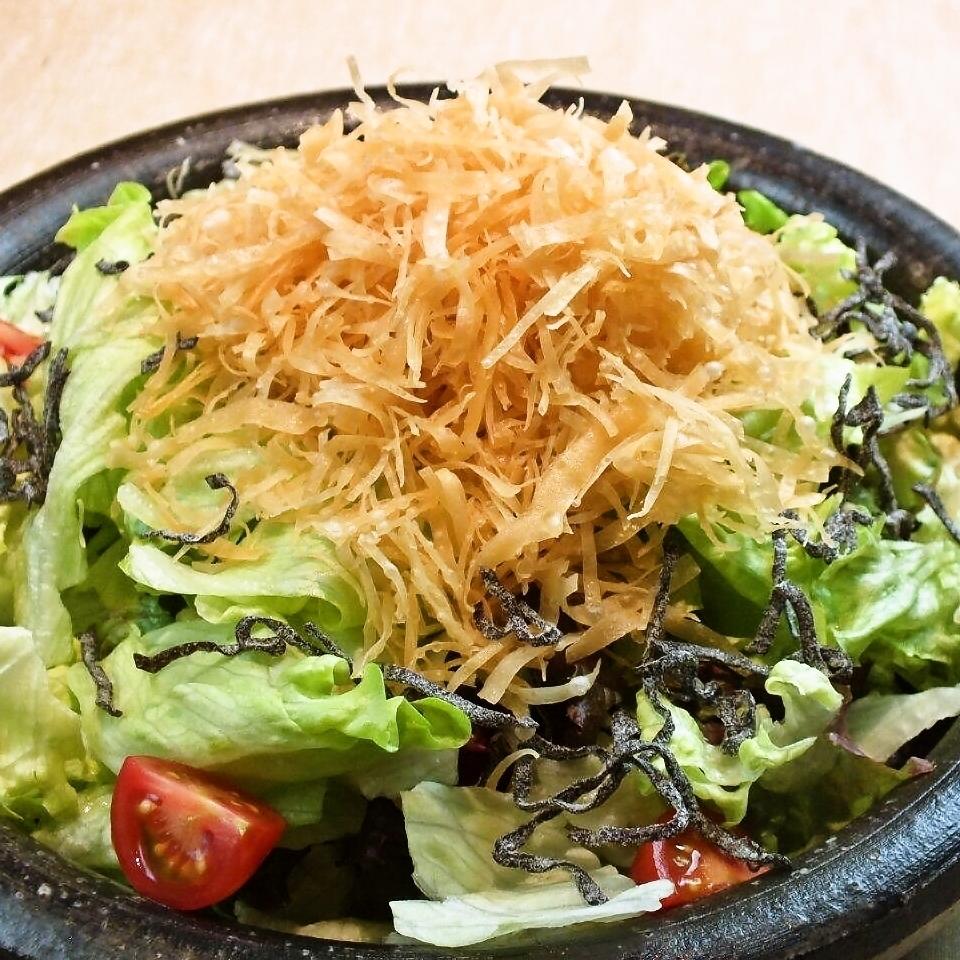 일본식 創味 샐러드