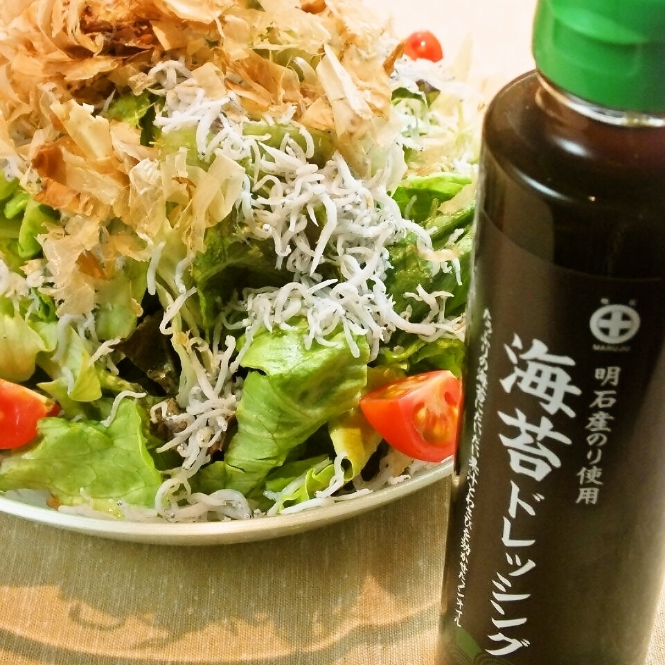 Birch fried Shiogama salad with bamboo shoots