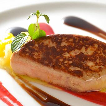 鵝肝醬Perigueux醬