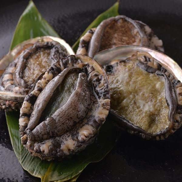 黒アワビ ブルギニヨンバターソース