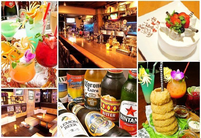There are more than 300 rich drinks including world beer.Enjoy 150 kinds of international cuisine ☆
