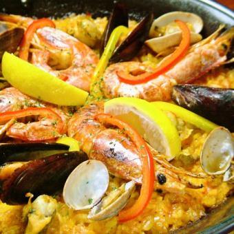 Mediterranean paella