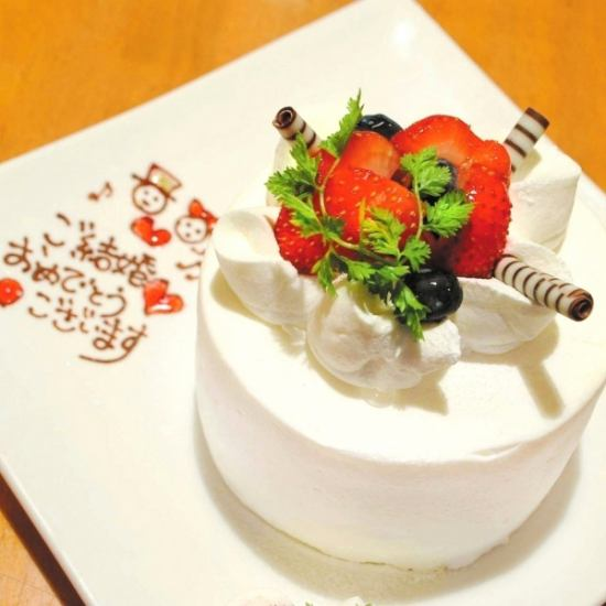 Hole cake service with message with message of course ♪