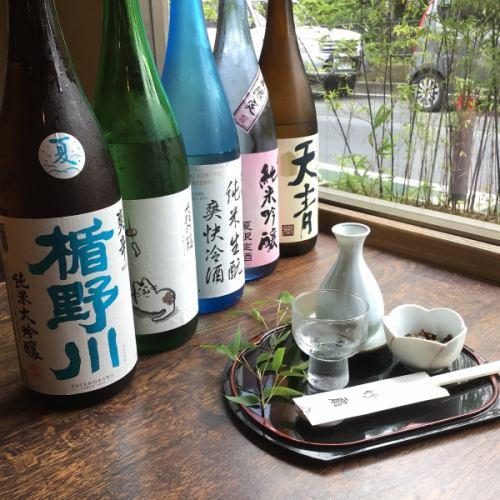 季節の日本酒がおススメ♪