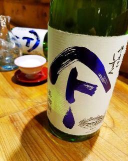 オススメ限定日本酒入
