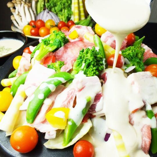 """Mikawa Mogi pig and seasonal vegetables iron plate Bagna cauda"""