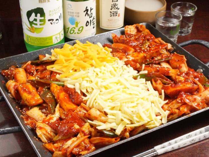 韓国料理の宴会が新大久保駅近くで楽しめます!!