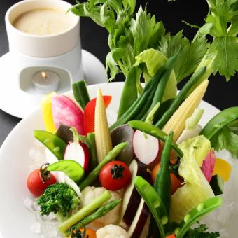 Selected vegetables Bagna cauda Homemade anchovy cream sauce