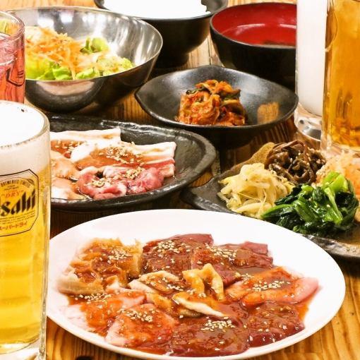 [试用过程中所有14道菜了三个小时全友可以喝一杯!3000日元(不含税)
