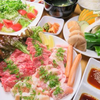 【Fujiya Course】 ... 120 minutes 8 drinks with unlimited drinks 4,500 yen