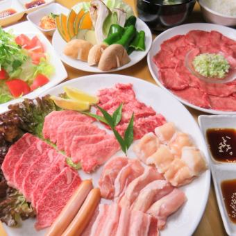 【Luxury Course】 ... 120 minutes 9 items with unlimited drinks 6,500 yen