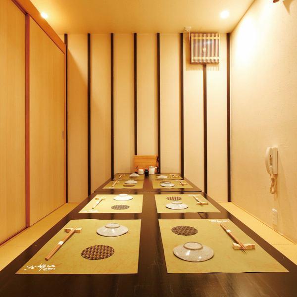 4名様~12名様まで対応可能な完全個室の掘りごたつ席多数あり。落ち着いた和の空間で、接待や宴会、ご家族でのお食事、デートなど幅広いシーンに合わせてご利用頂けます。