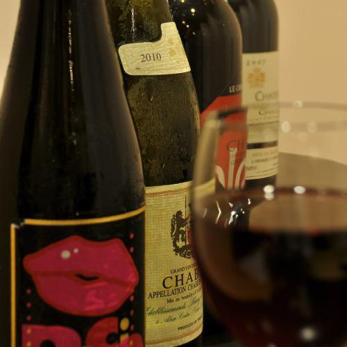ワインも充実。お料理に合わせて選ぶのも一つの楽しみ。