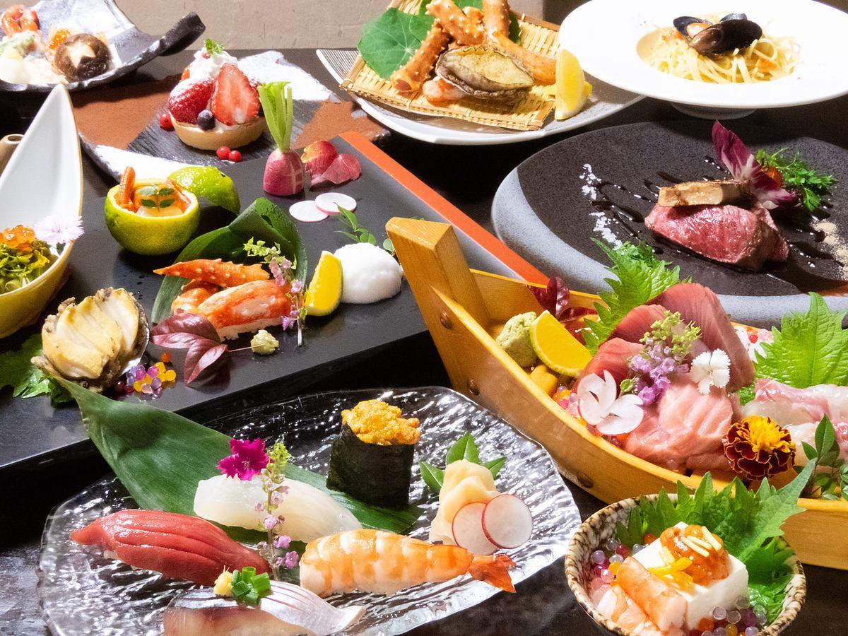 須崎や築地から産地直送の新鮮な魚介でおもてなし。和も洋もご一緒にお愉しみ下さい。