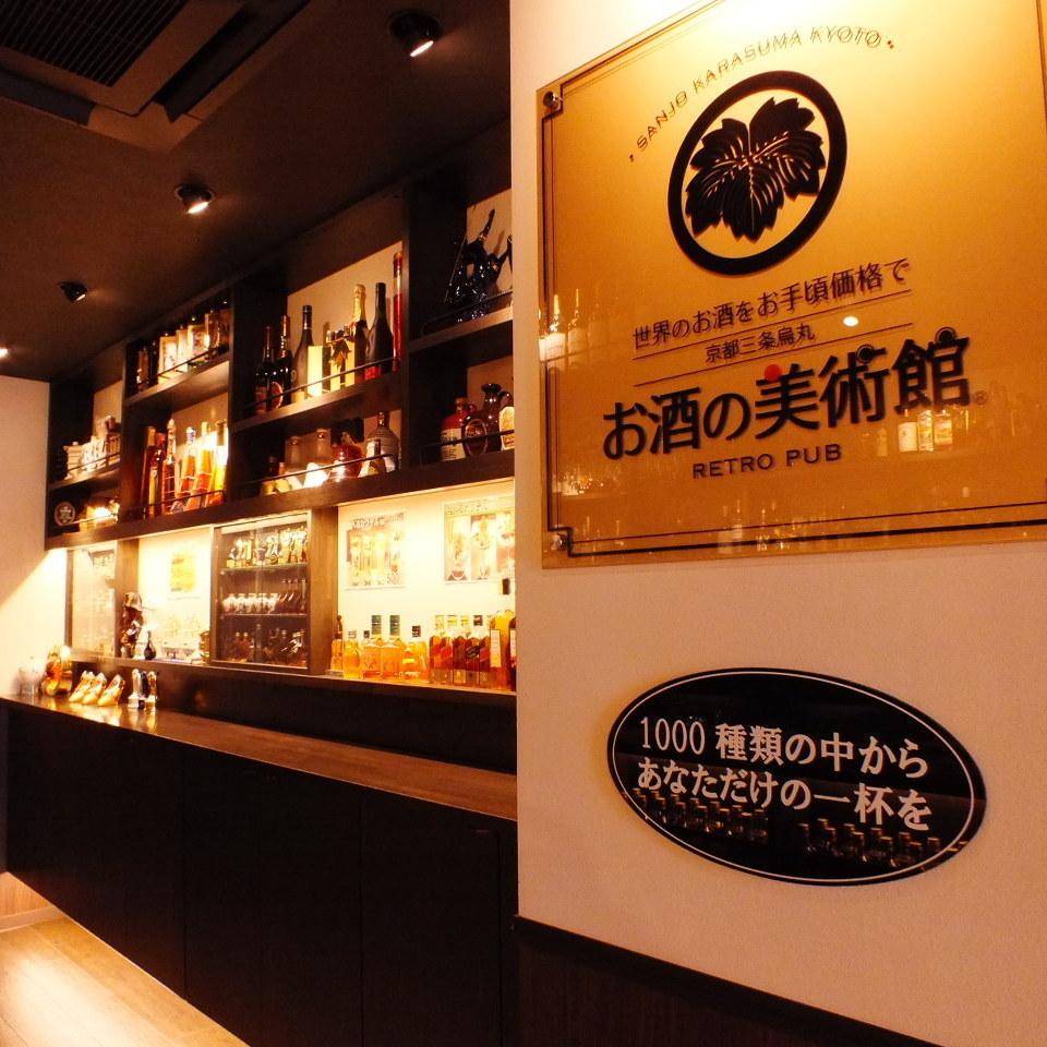 あなたは洋酒派?それとも日本酒派??ウイスキーや焼酎多数ございます!!その日の気分でご利用可能☆