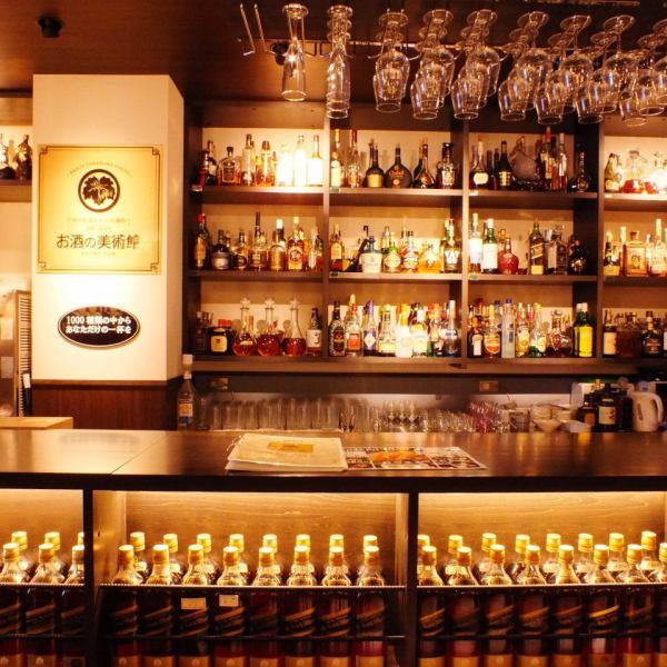 您也可以製作自己的原創雞尾酒☆請一次享受您的生日雞尾酒和當地的高球!! Kawaramachi Sanjo直接位置☆推薦第二學期使用以及第二方會議!