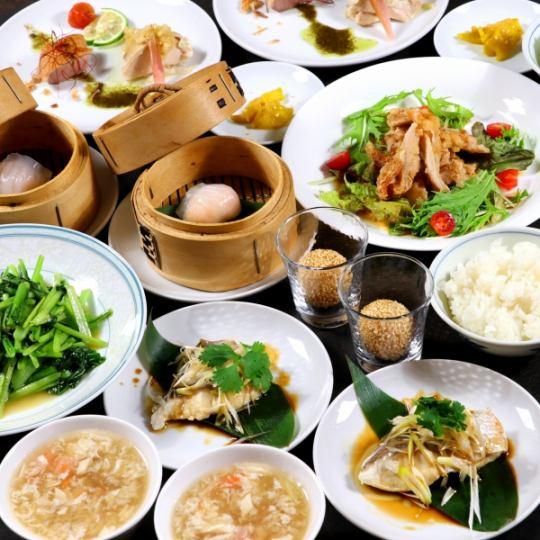 【上一個預訂】正午限定☆2000日元套餐