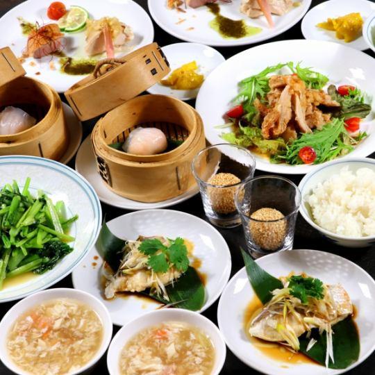 【上一个预订】正午限定☆2000日元套餐