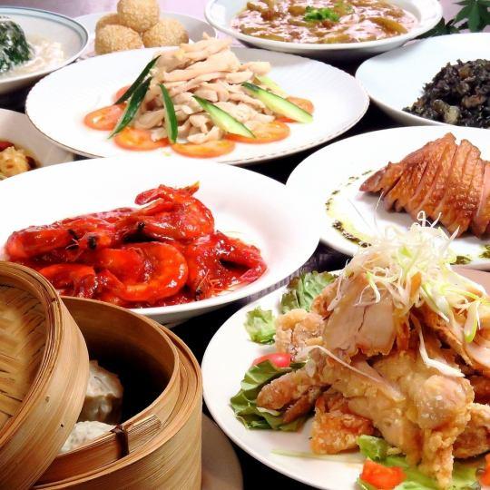 """各種宴會......蒔蘿醬,Ikasumi炒飯等蛻皮蝦""""流利的套餐""""100分鐘,你可以喝5000日元"""