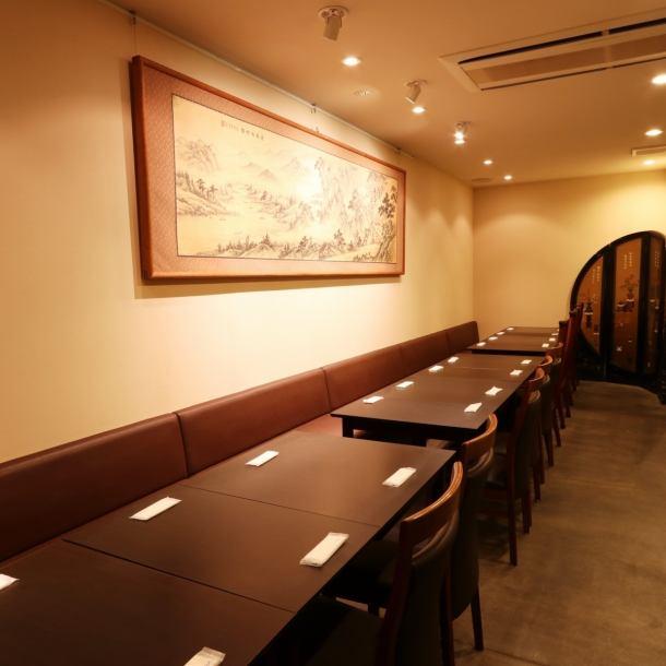 雰囲気のよいテーブル席◎最大24名様のご宴会が可能です。各種宴会にお気軽にお問合せください。