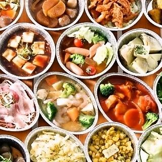 Beef, sausage, fresh vegetables, fried food, skewers, dumplings, baked rice balls etc.