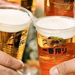 ★ Various drinks prepared with Japanese draft beer ★