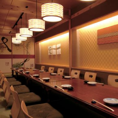 【Osaki (2F) / Max 50 people】 The seats on the second floor are spacious, perfect for large banquets ♪ Secure private space, you can use for important meetings and business talks etc.Please use at the party by all means ◎