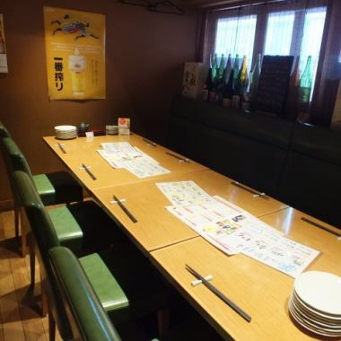 【Table Seating (1F) / Maximum 24 people】 1F table seat is one side sofa seat Recommended for leisurely party ◎ Please use it at ease for people who are hard on the 2nd floor ♪