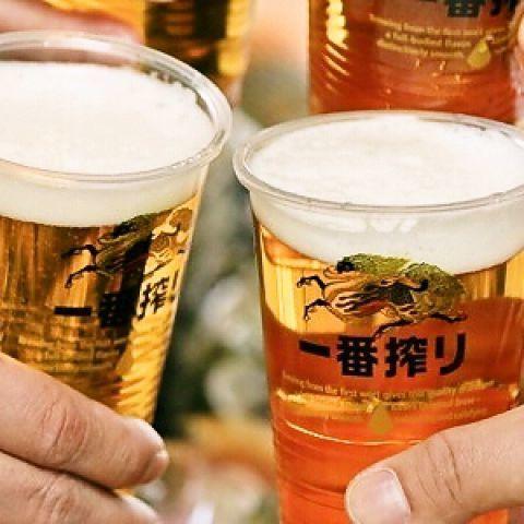 ● BBQ speaking draft beer ♪