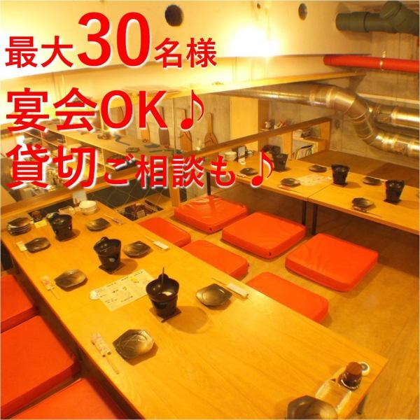 【宴会にも◎2階ロフトお座敷席】2階のロフト席は、会社などの宴会にもピッタリ。オープンエアーなキッチンを覗くこともでき、開放的な雰囲気のお席です。