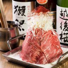 『選べる肉鍋』×『3時間飲放題』×『桜肉絨毯』 全9品 にくづくしコース 5500円