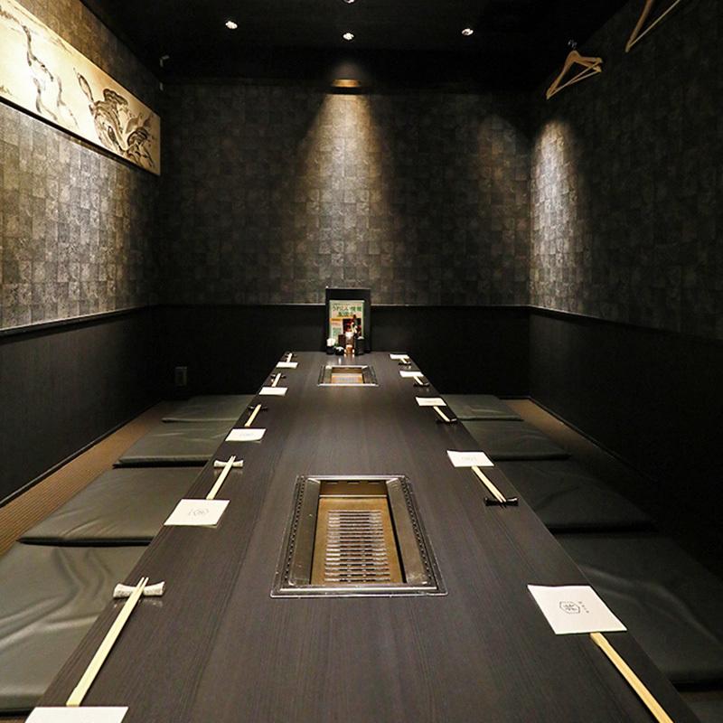 【2階:掘りごたつ個室】シックな個室で幅広い世代が集まる大人宴会を(14名様まで※お席は2時間制となります。)