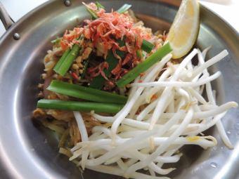 パッタイ~タイ麺の焼きそば~
