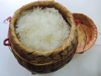 カウニャウ~タイ産もち米~/バケット