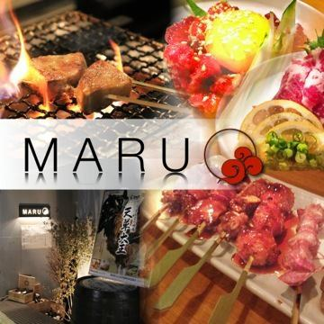 "[Nakameguro a 2-minute walk] yakitori using Amakusa Great ""MARU"" ☆ together with your organic wine"